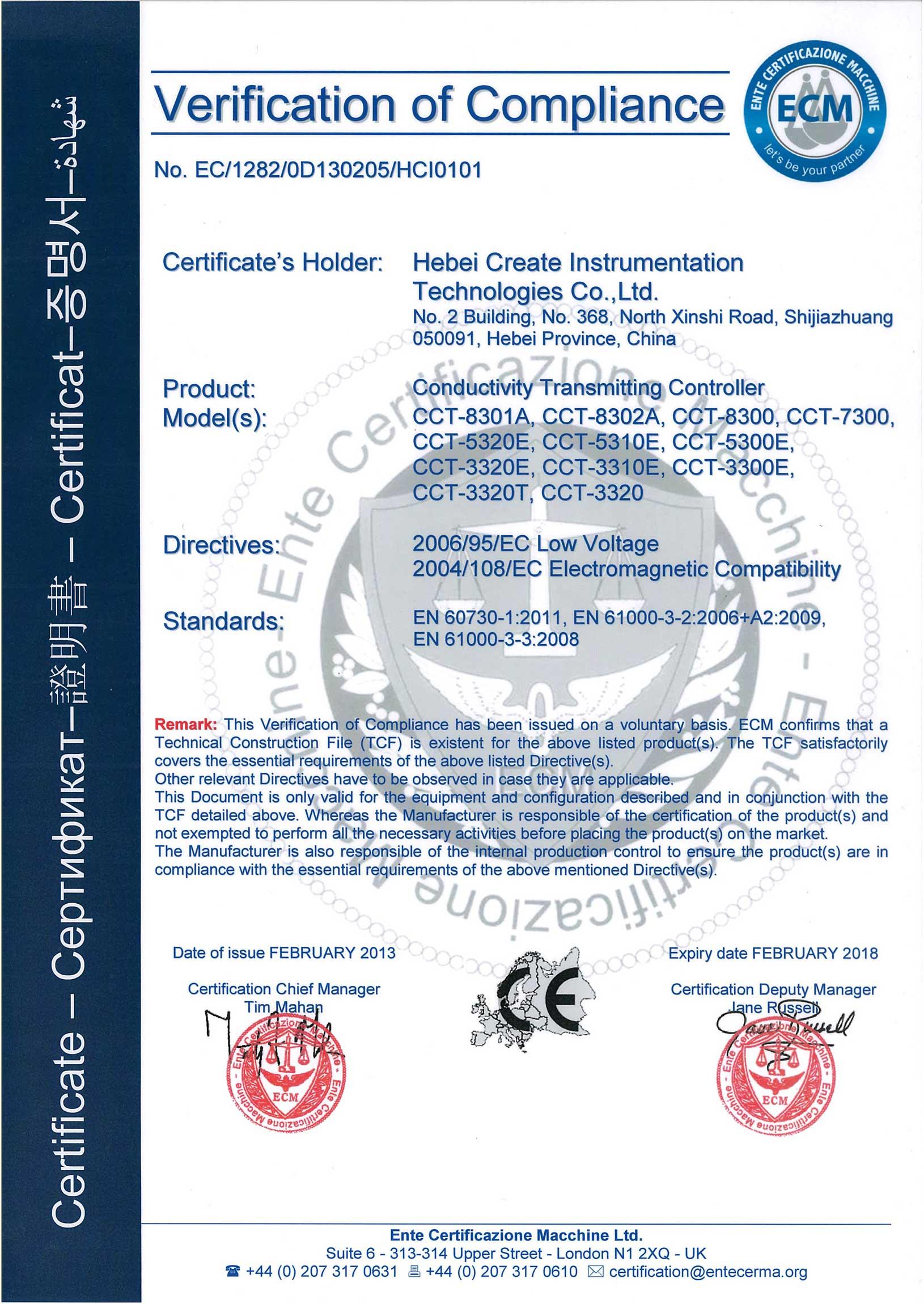 CE认证意大利
