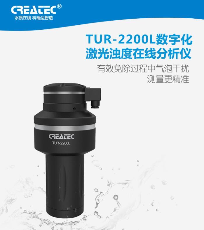 TUR-2200L