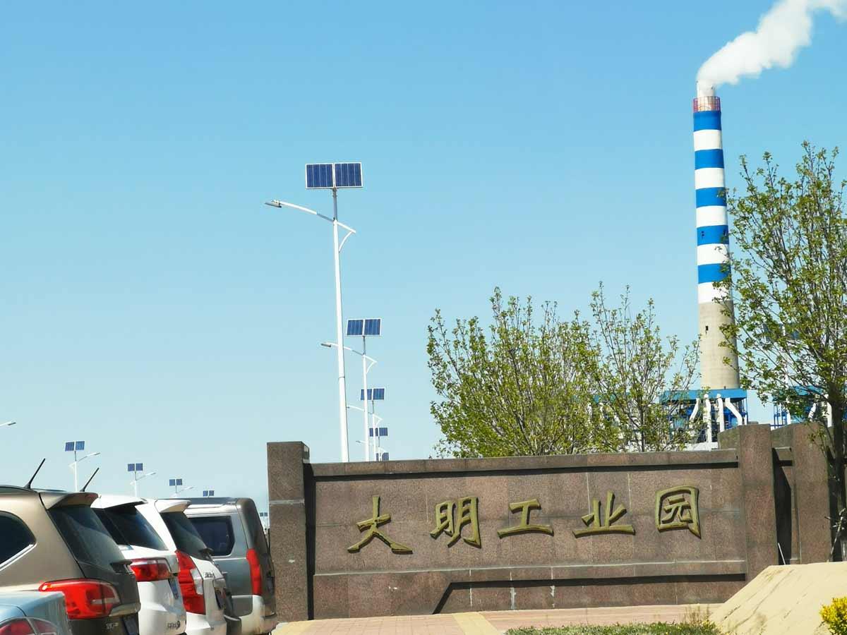 喜讯!垦利经济开发区正式获批山东省省级生态工业园区